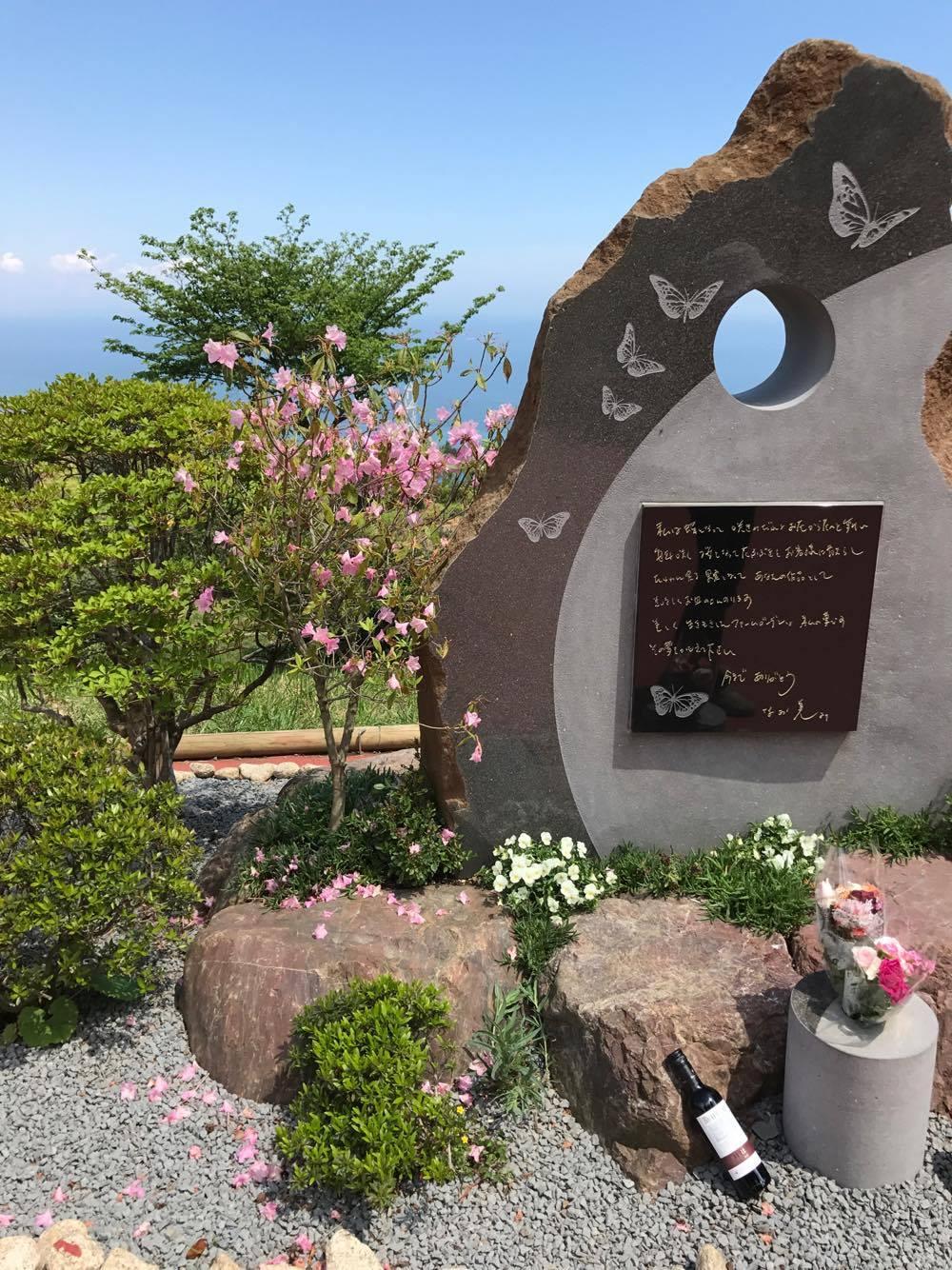 川島なお美記念碑