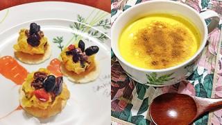誰でも簡単!薬膳料理レシピは夏野菜の南瓜(カボチャ)特集