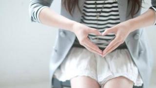 「骨盤のゆがみ」を整えて、妊娠力&安産力をUP!