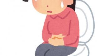 便秘やむくみの原因は、腸内環境だけではない!?