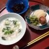 七草粥の習わしや効能を知って、疲れた胃を休ませましょう